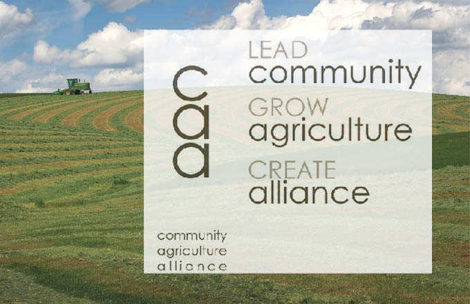 Community Agriculture Alliance: Reduce, recycle and dispose